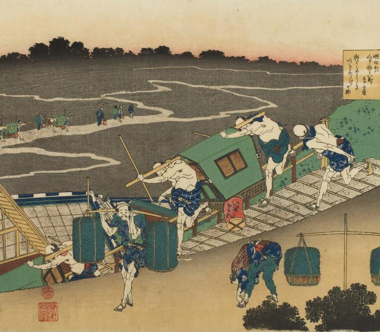 """Hokusai - """"The Poem of Fujiwara no Michinobu Ason"""""""