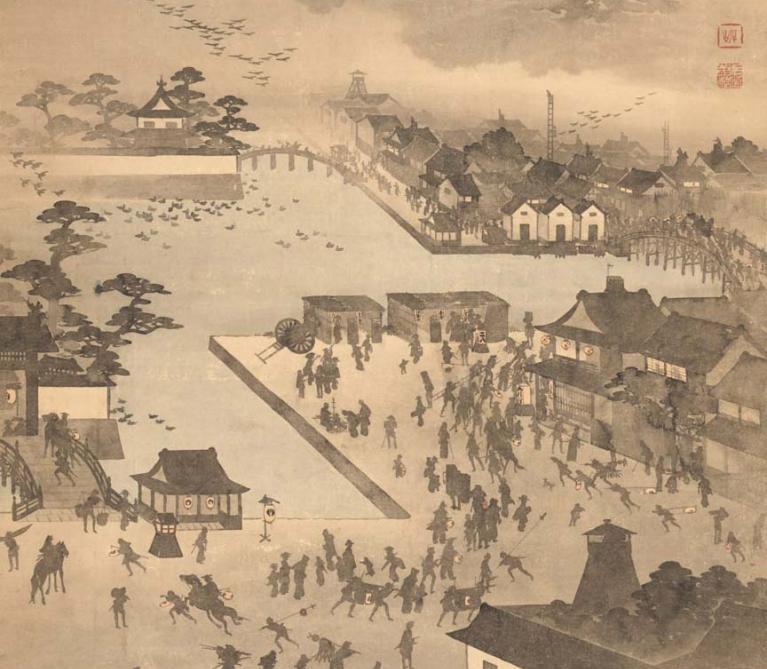 Kiishi Chōzen - Shadow Painting: Night Fire in Edo
