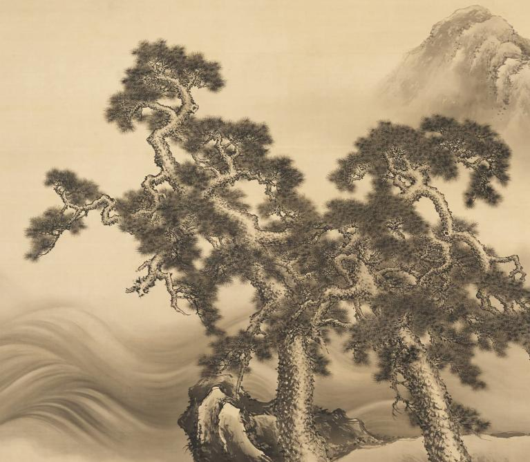 Imao Keinen - Pines, Waves, and Mountains