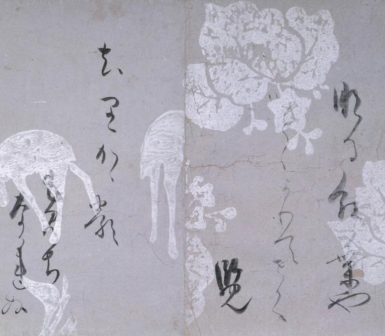 Detail of Hon'ami Kōetsu handscroll
