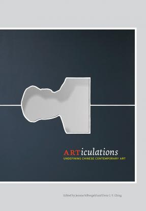 ARTiculations book cover