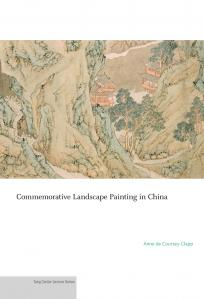 Commemorative Landscape Painting in China book cover