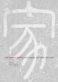 The Family Model in Chinese Art and Culture book cover