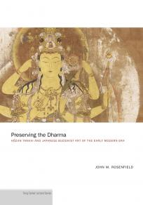 Preserving the Dharma book cover
