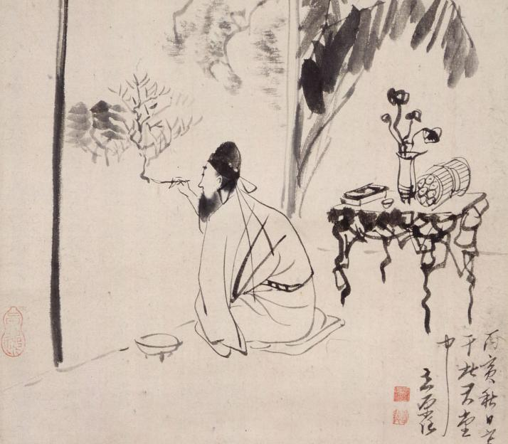 Artwork by: Tachihara Kyōsho . Artwork title: Poet Painting