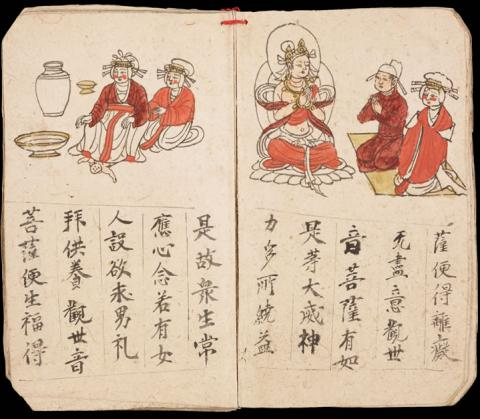 Chinese manuscript booklet of the Lotus Sutra