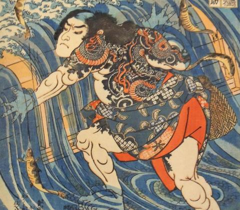 Artwork by:  Utagawa Kuniyoshi. Artwork title: Color woodblock print from the series One of the Eight Hundred Heroes of the Water Margin of Japan