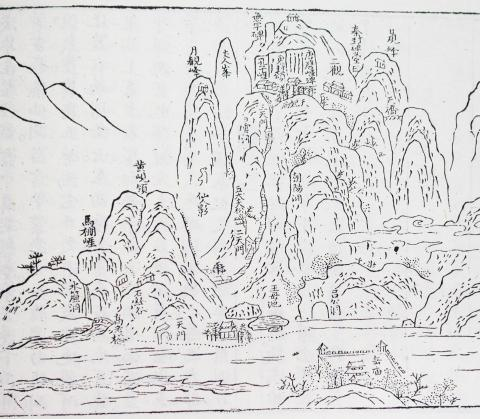 Artwork by:   . Artwork title: Mount Tai. One of the five Marchmounts Illustrations from Wuyue you cao